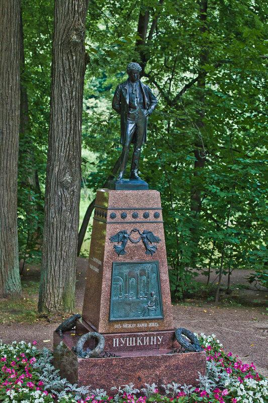 Памятник Пушкину в Остафьевском парке