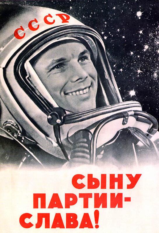 Гагарин в космосе, русские в космосе, русский космос, часы Гагарина, Иван русских, первый человек в космосе, русские идут