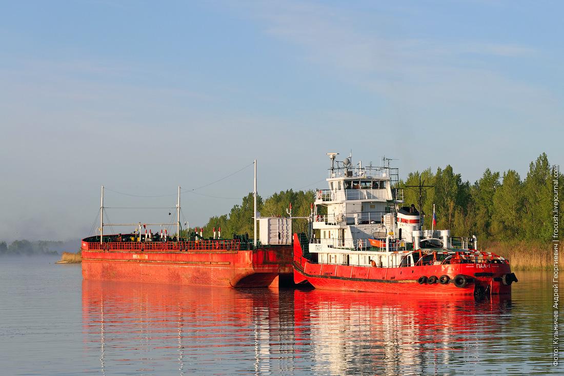 Дон. Состав: буксир-толкач «ПАЛ-1» и нефтеналивное несамоходное судно «Палойл-1» (2003 года постройки)