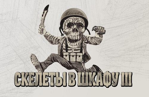 http://img-fotki.yandex.ru/get/9321/126402578.19/0_d7db2_5b8c5536_L