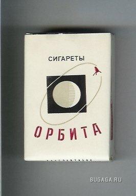 jurashz.livejournal.com, сигареты, СССР