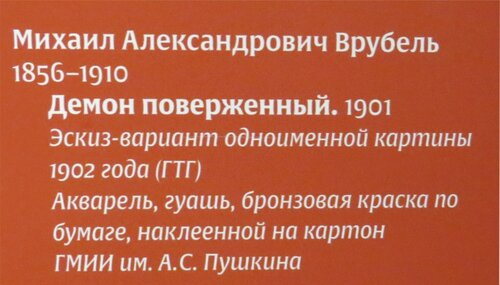 https://img-fotki.yandex.ru/get/9321/140132613.6a9/0_2412f9_ccec2e7d_L.jpg