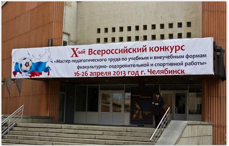 http://img-fotki.yandex.ru/get/9321/14251485.a7/0_a5206_51fe1e3a_XL.jpg