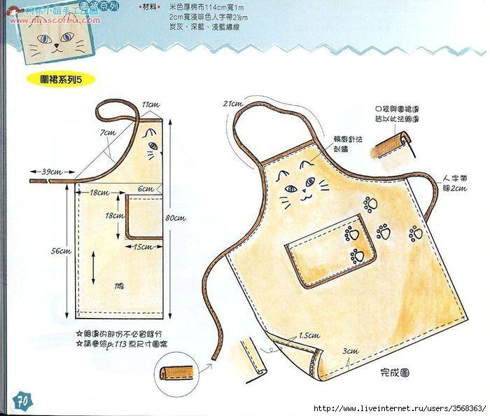 Как сделать лизуна только из порошка но без клея 731