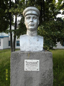 Бюст Героя Советского Союза Баранова Ивана Егоровича на Аллее Геров возле Рябчинской средней школы.