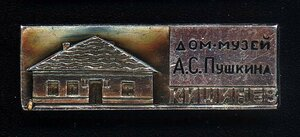 КИШИНЁВ - дом-музей А.Щусева.jpg