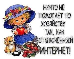 https://img-fotki.yandex.ru/get/9321/194408087.13/0_124686_b69b464b_M.jpg