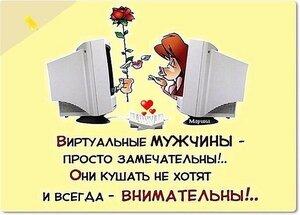 https://img-fotki.yandex.ru/get/9321/194408087.13/0_124688_4e6bbba9_M.jpg