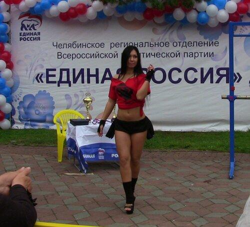 Единая Россия Челябинск