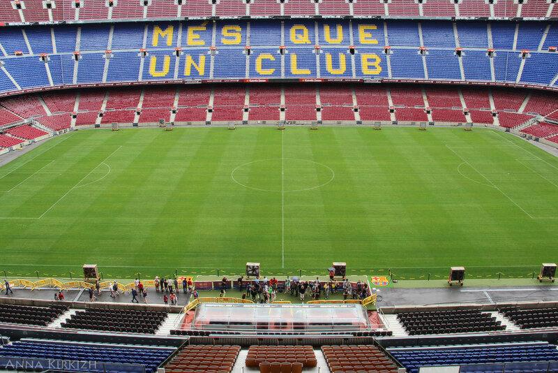 Испания Барселона Стадион Камп Ноу - путешествия и