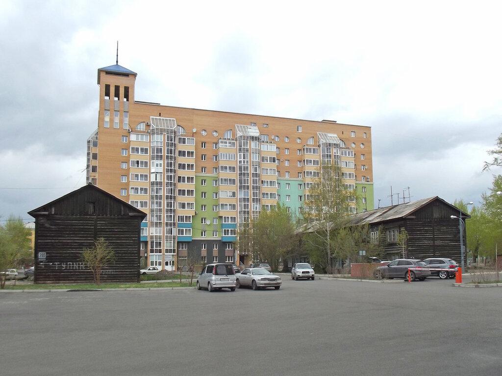 Красноярск
