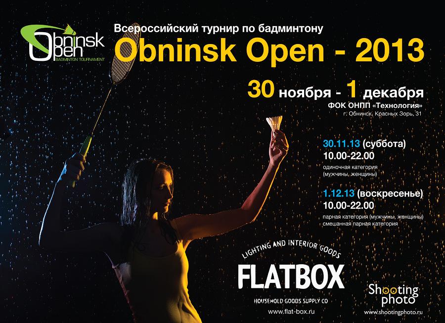 Obninsk Open, бадминтон, фотограф Евгений Еремеев