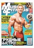 Книга Muscle & Fitness №8 2011