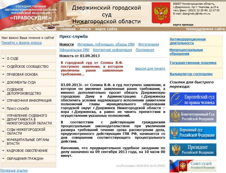 http://img-fotki.yandex.ru/get/9321/31713084.b/0_f62c1_c05786c3_XL.png