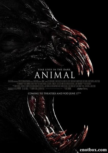 Животное / Зверюга / Animal (2014/WEB-DLRip/WEBRip)