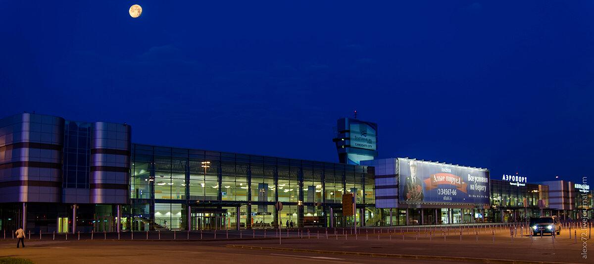 Екатеринбургский аэропорт кольцово отремонтируют за 25 млрд рублей