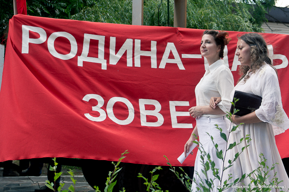 Митинг в городском саду