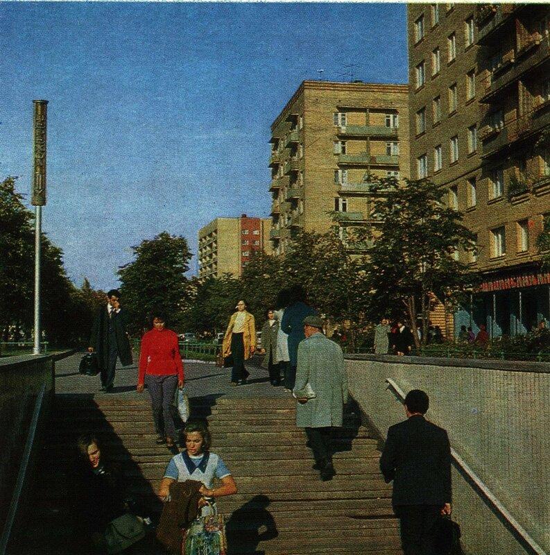 48396 Комсомольский проспект сер.70-х.jpg