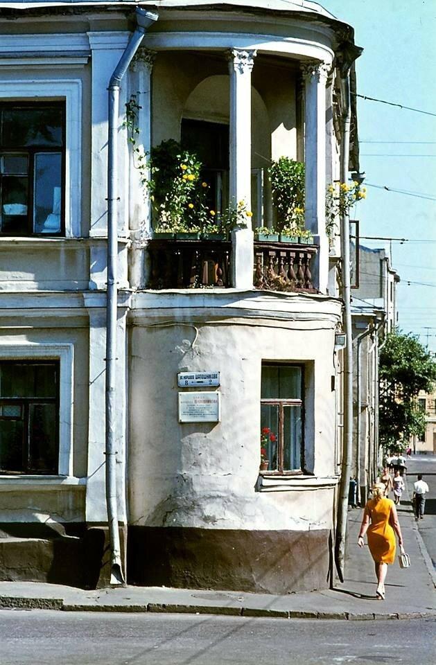 1971 год.jpg