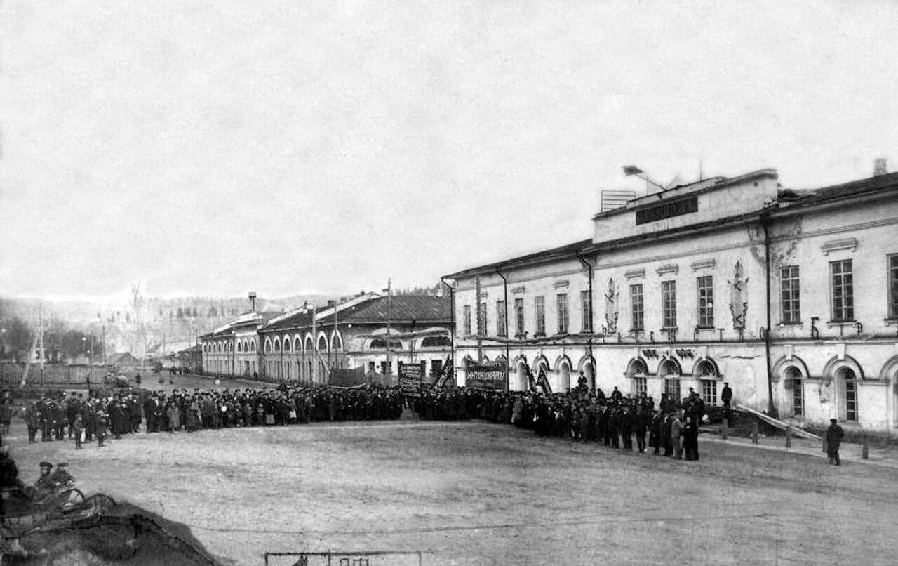 1917. Митинг