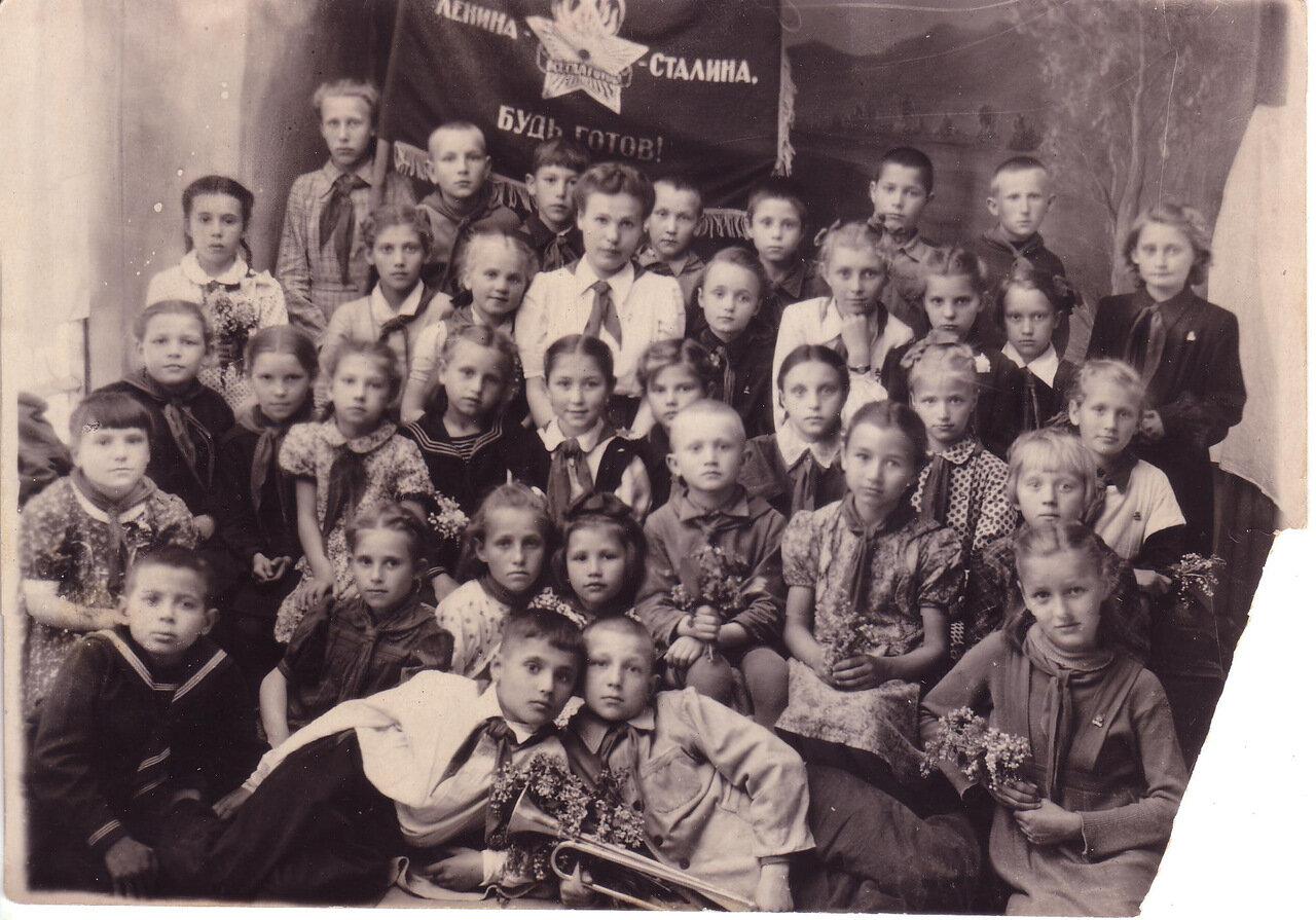 1948. Пионерская дружина. Каменск