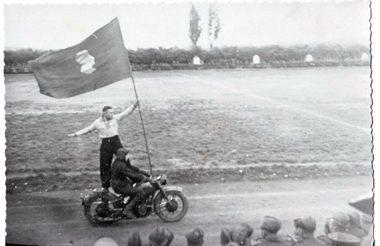 1950-е. На спортивном празднике.