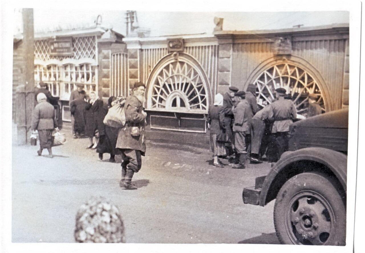 1950-е. На ул.Каминского