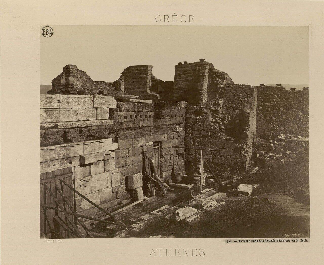 00. Старый вход на Акрополь