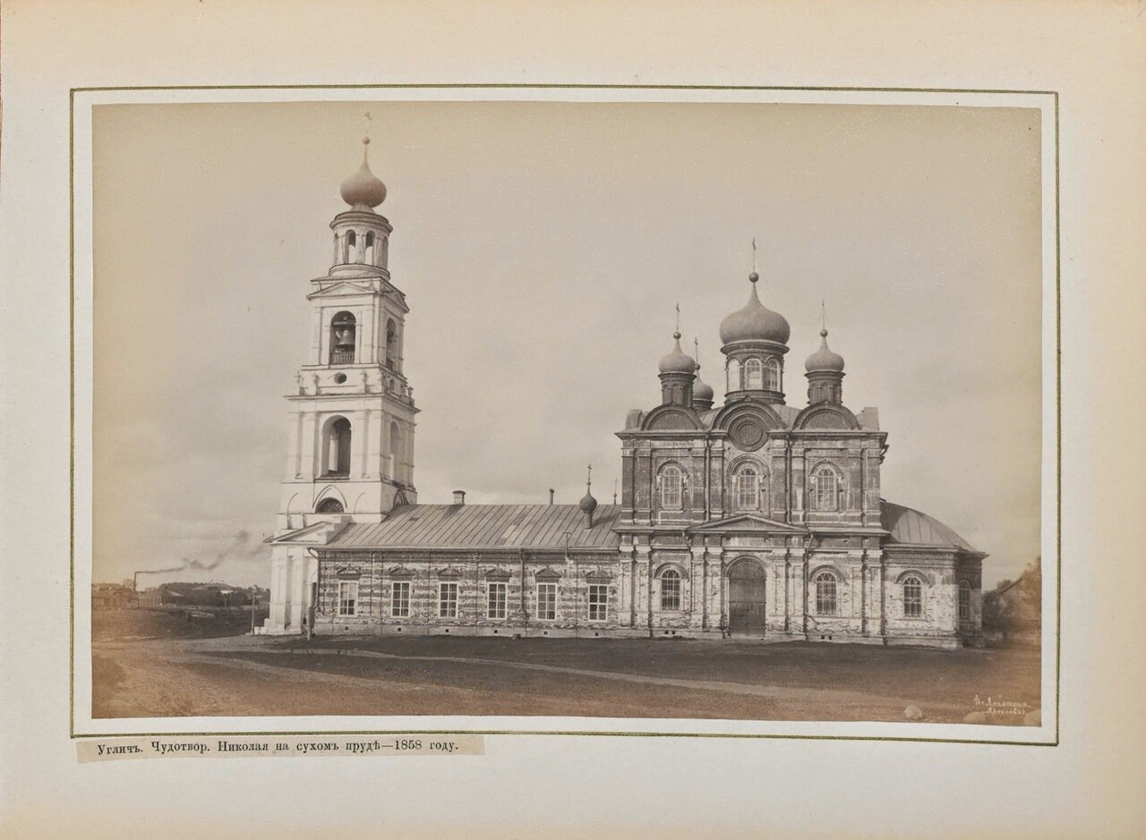 Церковь Николая Чудотворца на сухом пруду