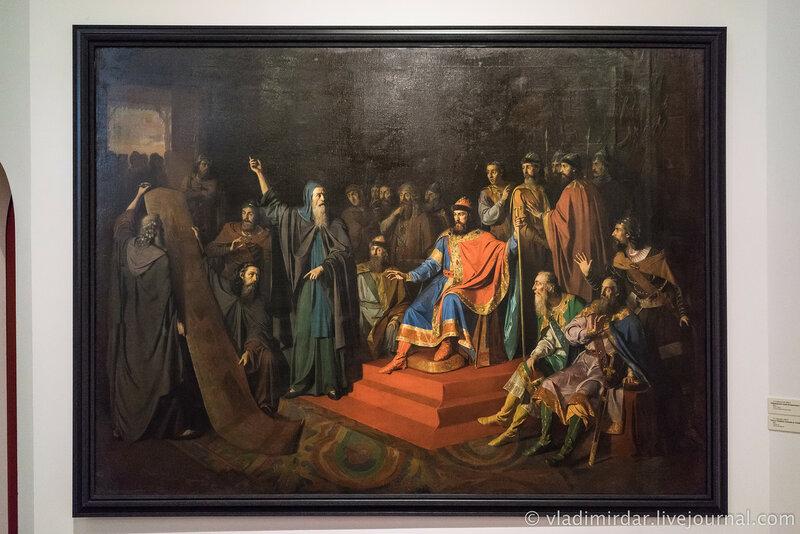 Обращение князя Владимира в христианство. 1866 г.