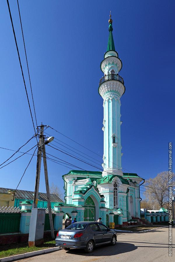 Казань Азимовская мечеть