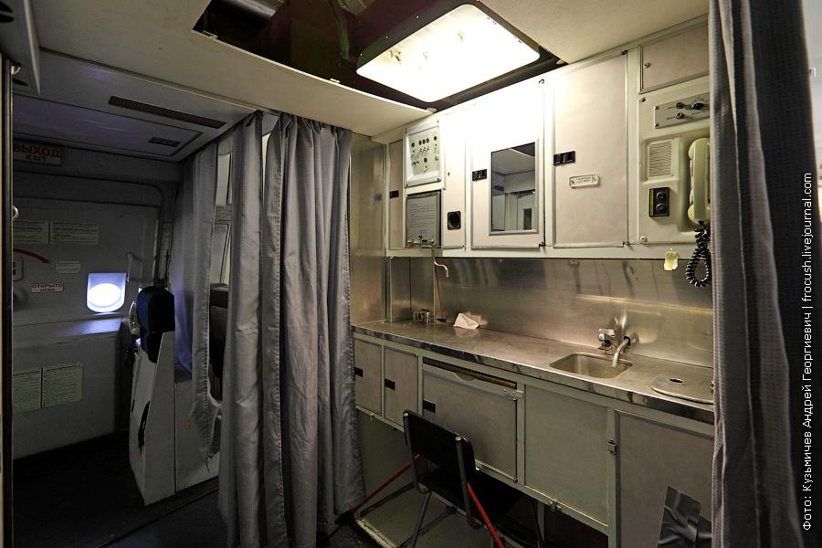 Кухня на Ил-86