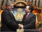 Prezydent rozpoczął oficjalną wizytę w Korei Południowej