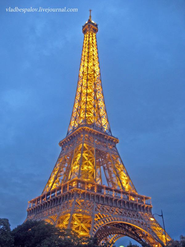 2015-06-20 Перший день у Парижі_(58).JPG