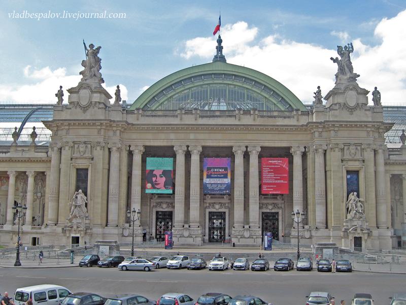 2015-06-24 Центр Парижу та Ле-дефенс_(26).JPG