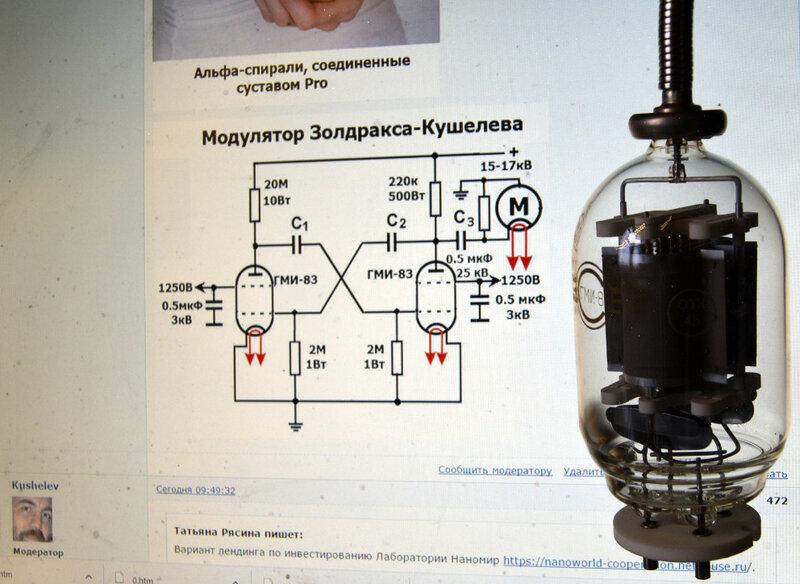 https://img-fotki.yandex.ru/get/9322/158289418.4b1/0_1890aa_73405efc_XL.jpg