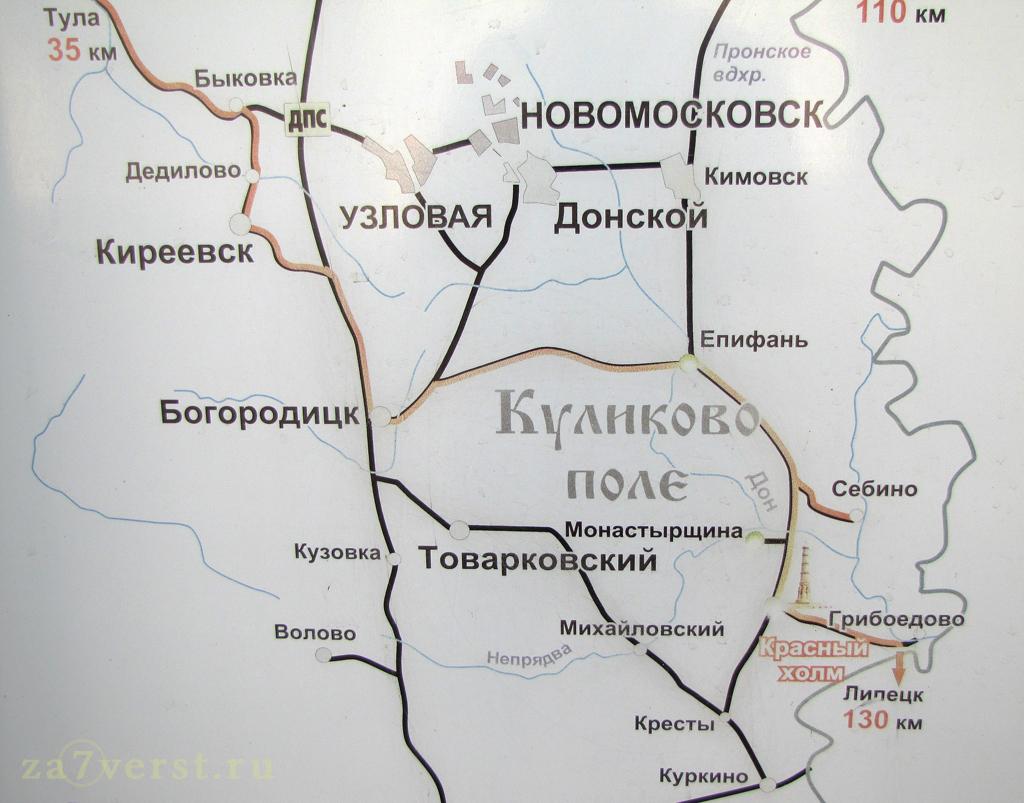 Схема (Тверская область)
