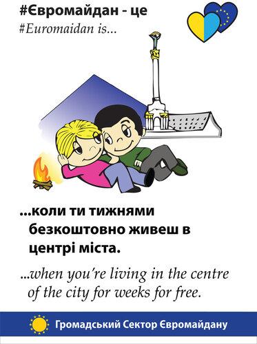 em_ center