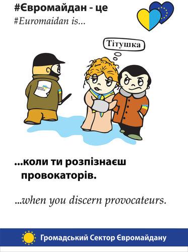 euromaidanis08