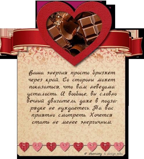 http://img-fotki.yandex.ru/get/9322/242610454.6/0_f1501_7cd230e7_XL.png
