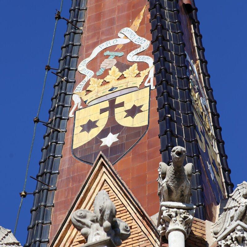 Таррагона. Монастырь Отцов-кармелитов. Convent dels Pares Carmelites