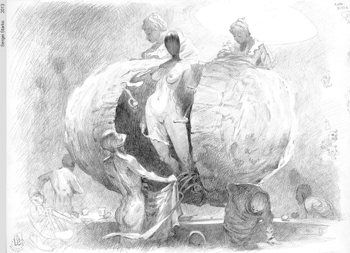 Графика Сергея Старко. ч.2. 29 работ
