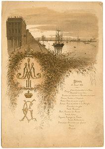 Меню парадного обеда, данного 15 апреля 1884 года в Санкт-Петербурге в Мраморном Дворце, принадлежавшему Великому Князю Константину Николаевичу