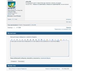 http://img-fotki.yandex.ru/get/9322/322339764.2e/0_14e229_8ec9e9a6_orig.jpg