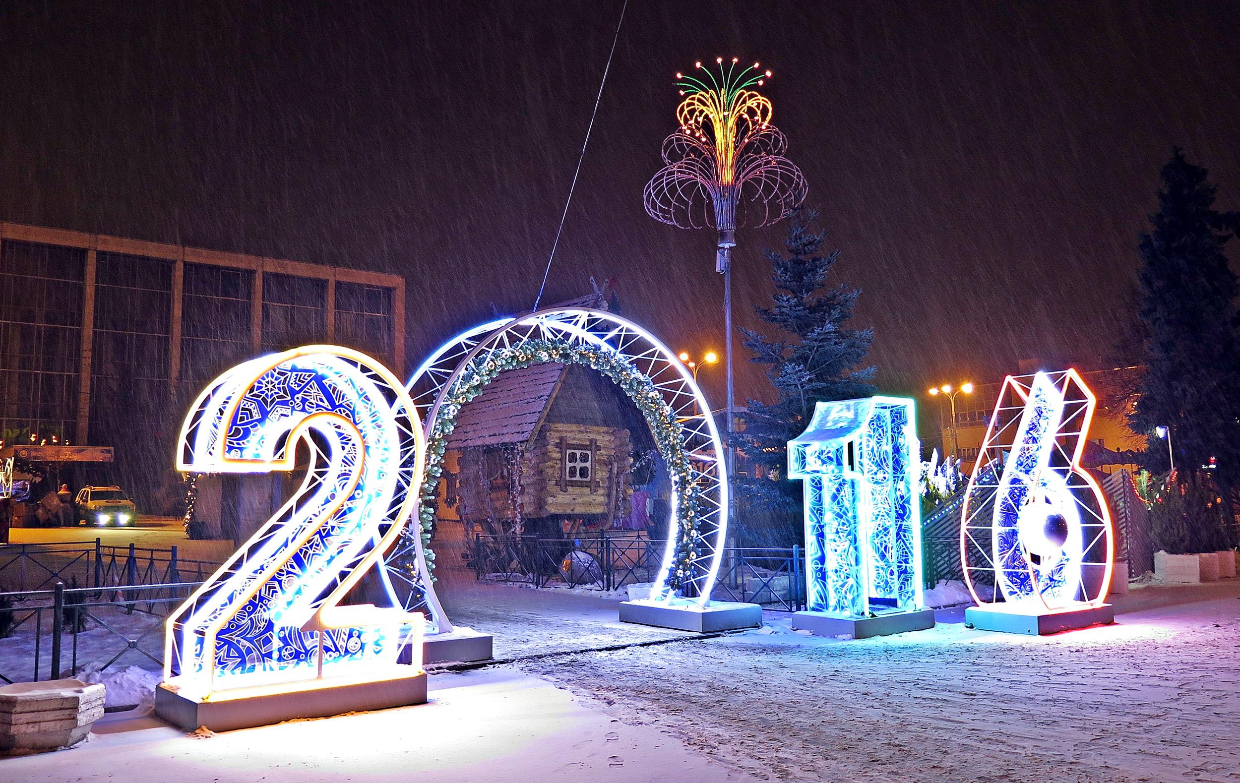 Москва предновогодняя. 2016 год.