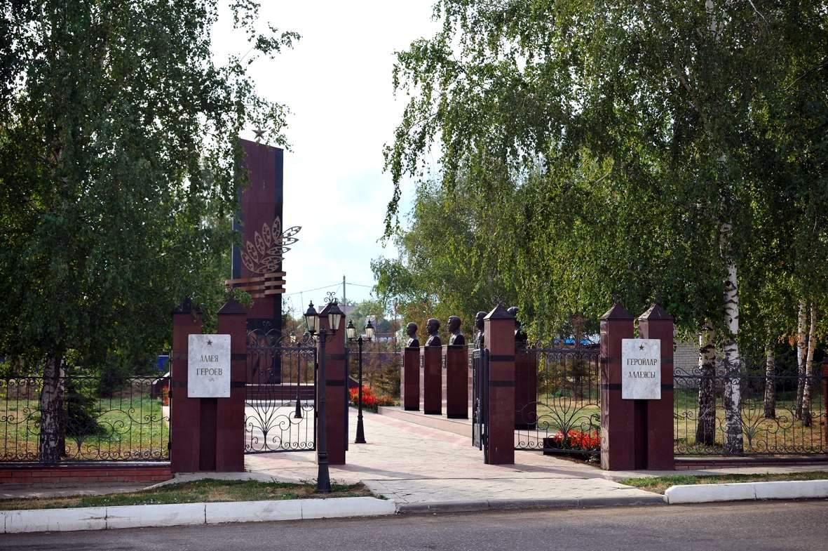 Село Черемшан