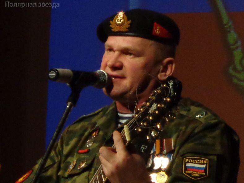 Участник фестиваля солдатской песни в Оленегорске