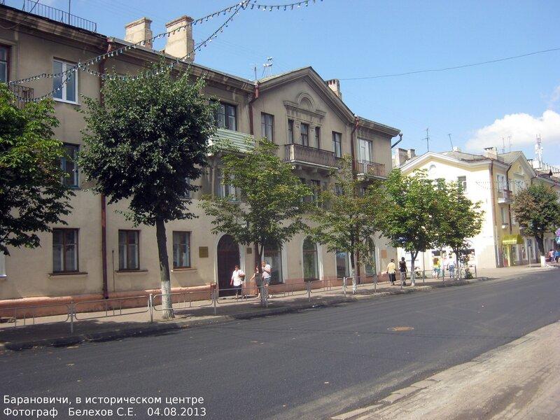 Барановичи, Беларусь