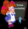 Школьный-2