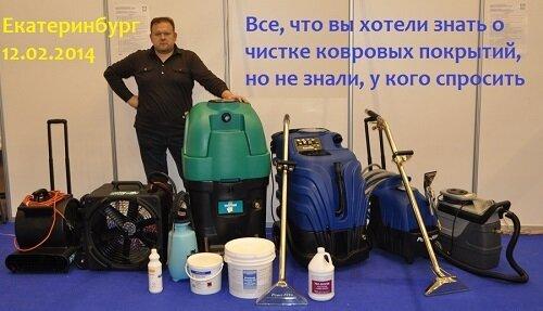 http://img-fotki.yandex.ru/get/9322/65494982.4/0_d3562_f3b9b169_L.jpg